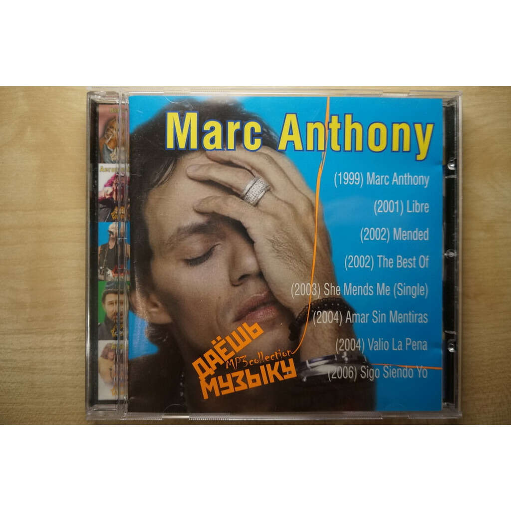 marc anthony MP3 Collection