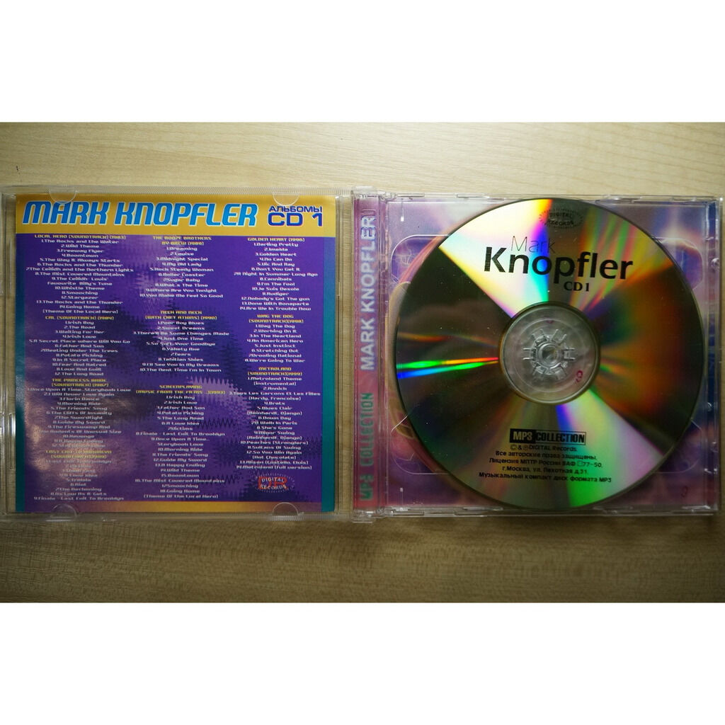 mark knopfler MP3 Home Collection (2 CD)