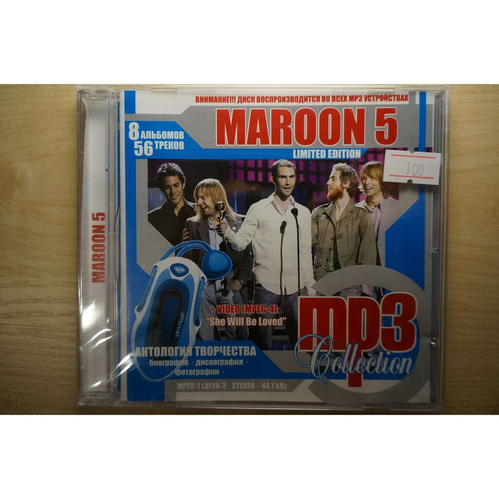 maroon 5 MP3 Stereo Collection