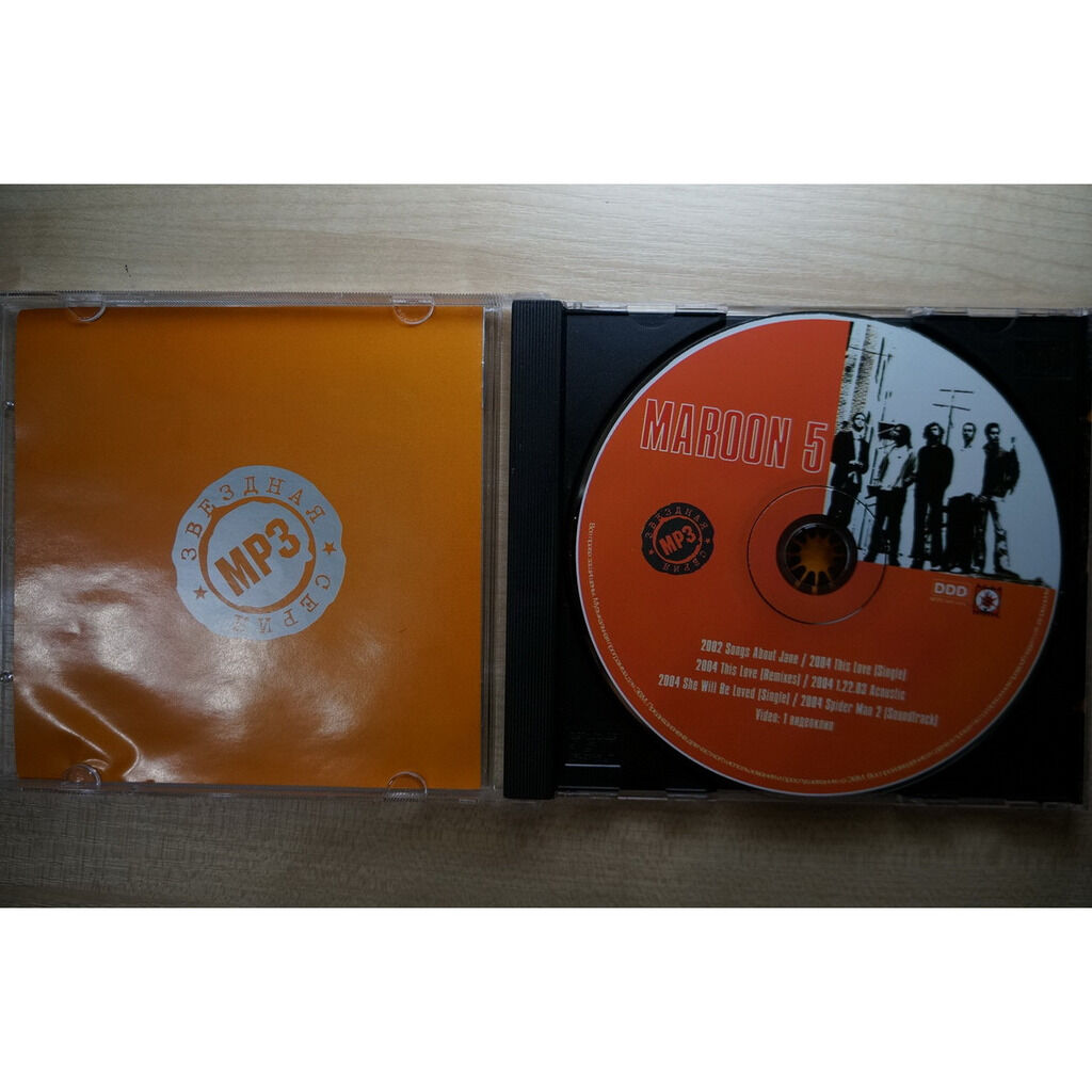 maroon 5 MP3 Star Collection