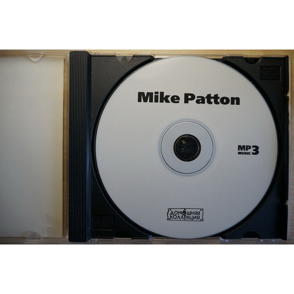 mike patton MP3 Home Collection