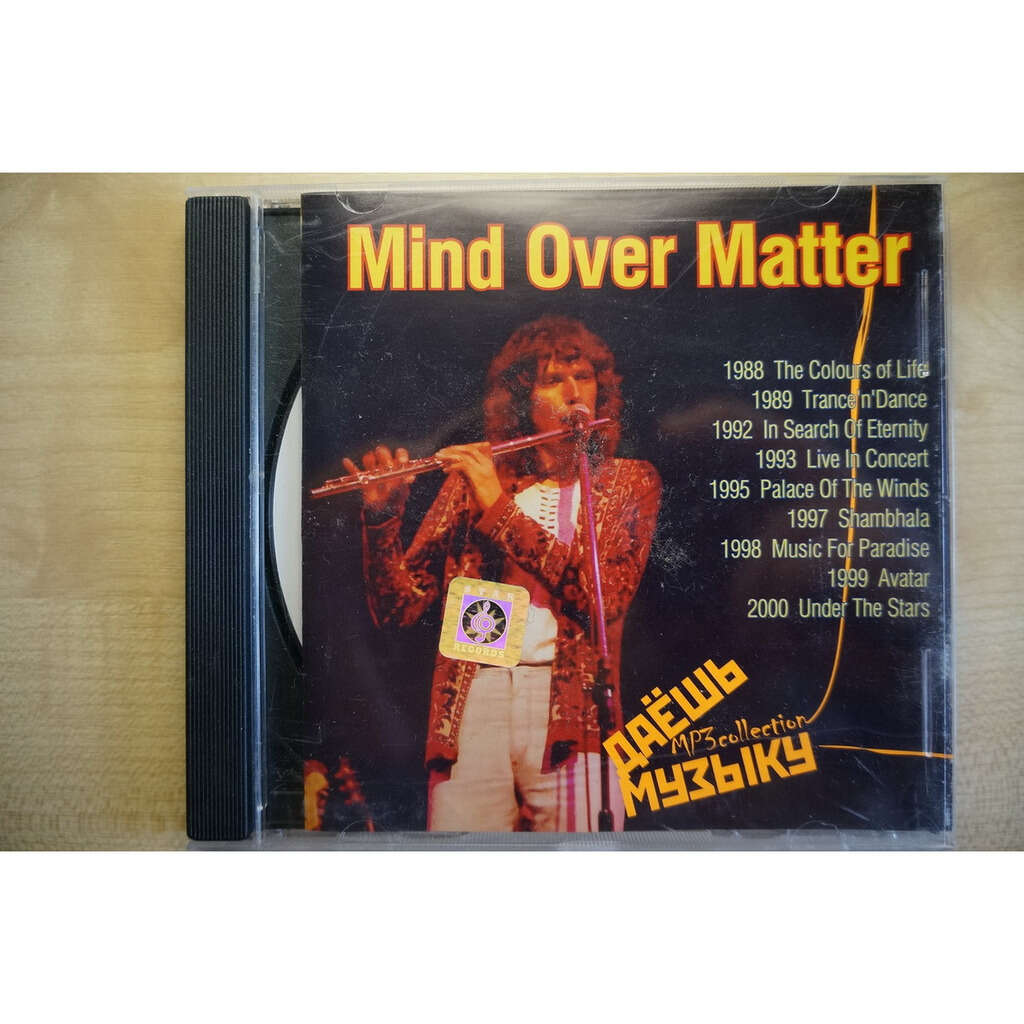 mind over matter MP3 Home Collection