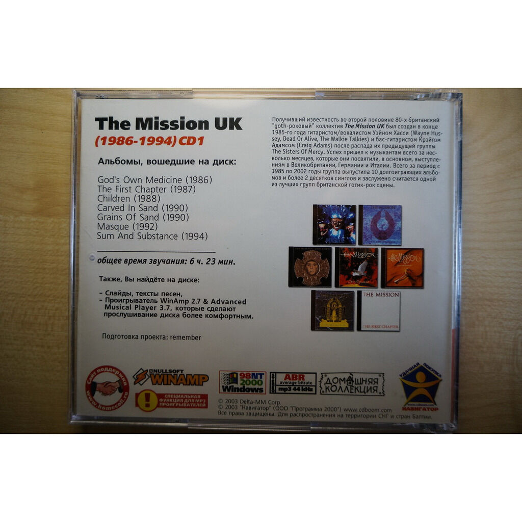 the mission UK MP3 Home Collection CD 1