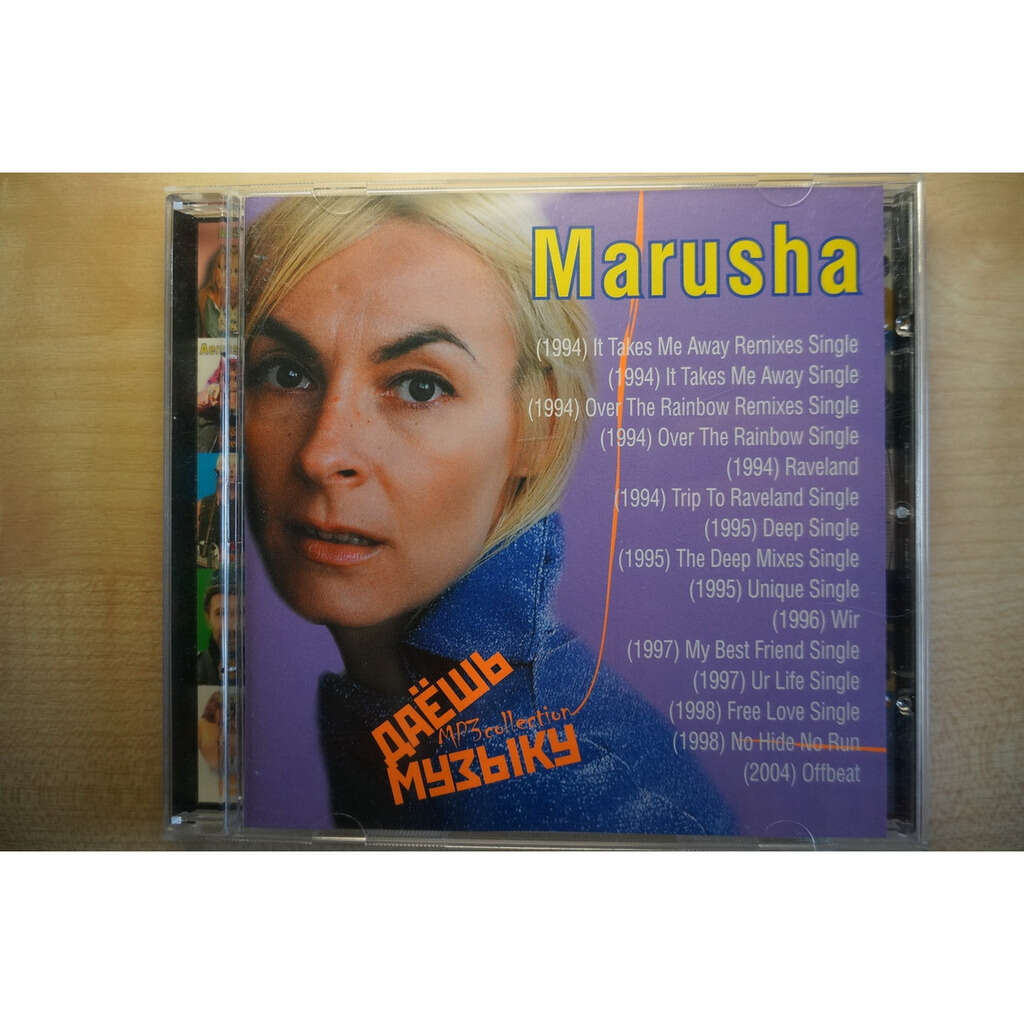 marusha MP3 Collection