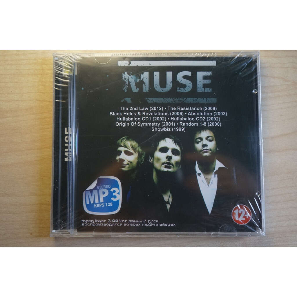 muse MP3 Stereo Collection