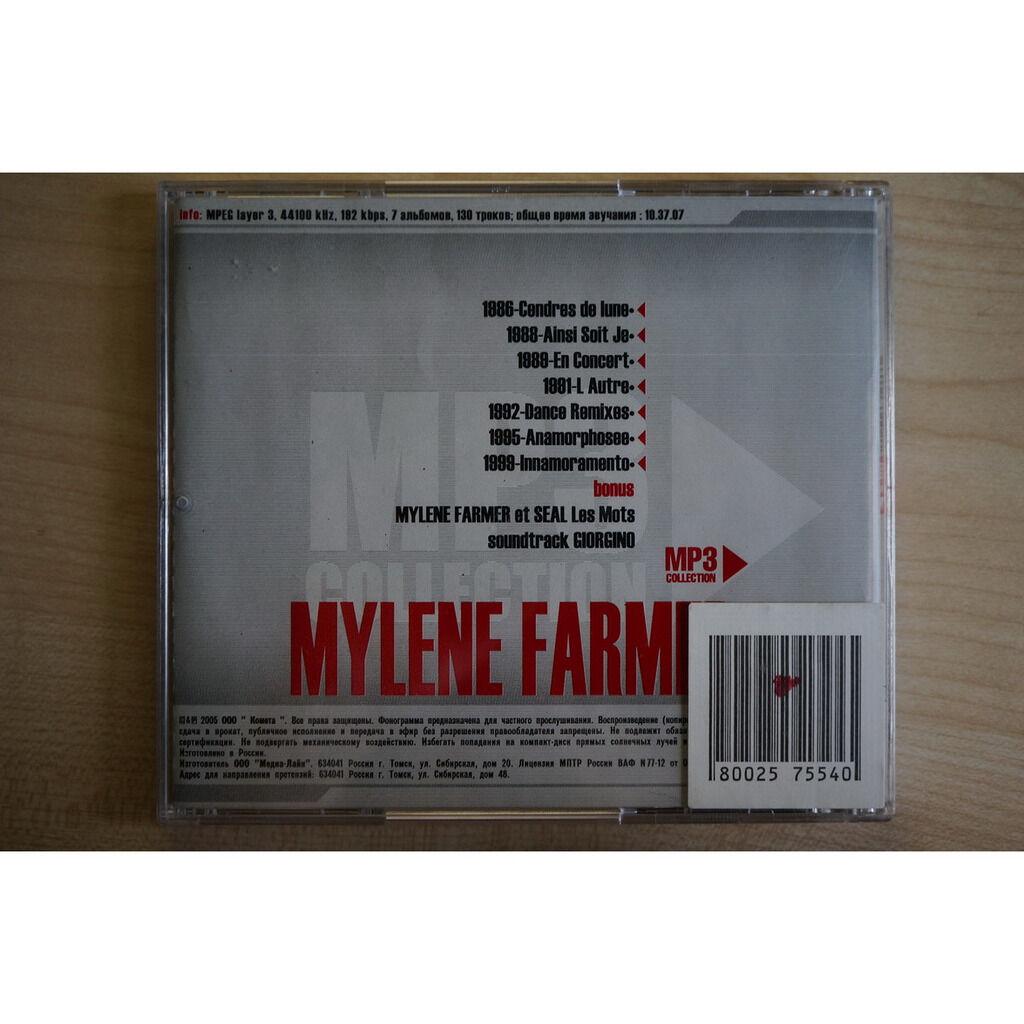 mylene farmer MP3 Stereo Collection