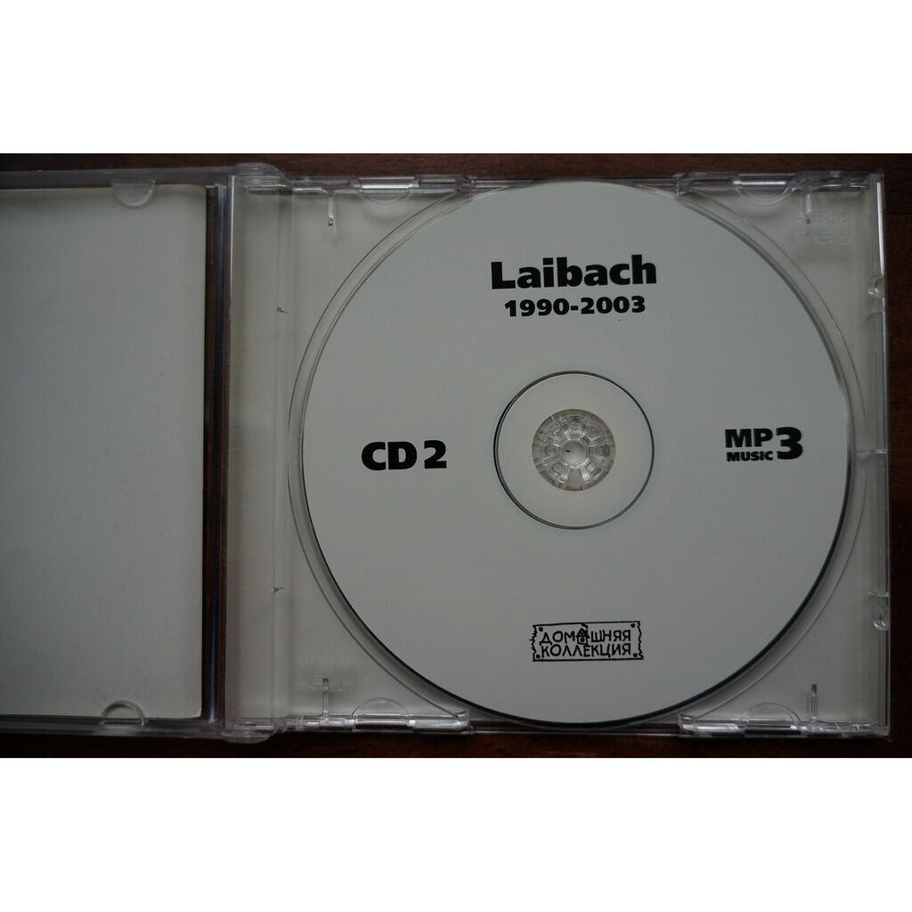 laibach MP3 Stereo Collection CD-2