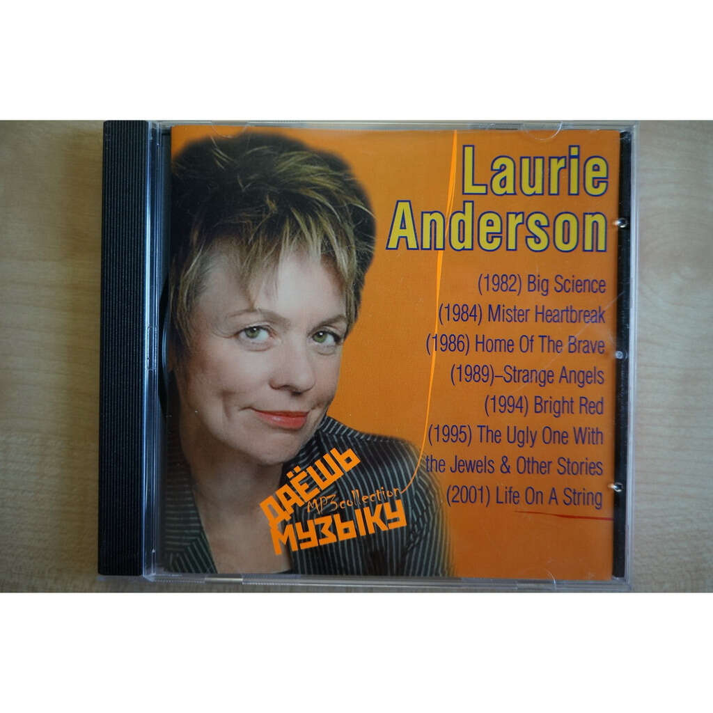 laurie anderson MP3 Star Collection