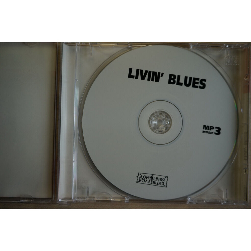 livin' blues MP3 Home Collection