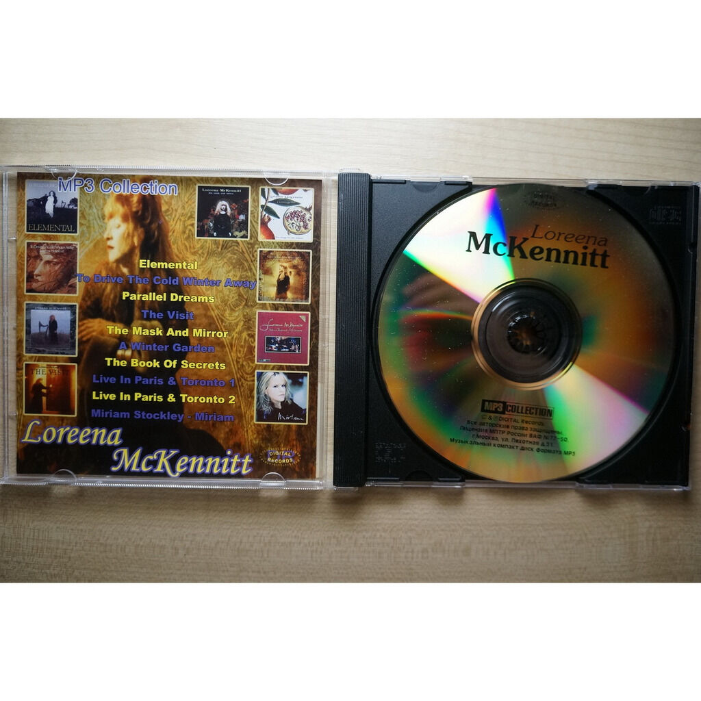 loreena mckennitt MP3 Star Collection