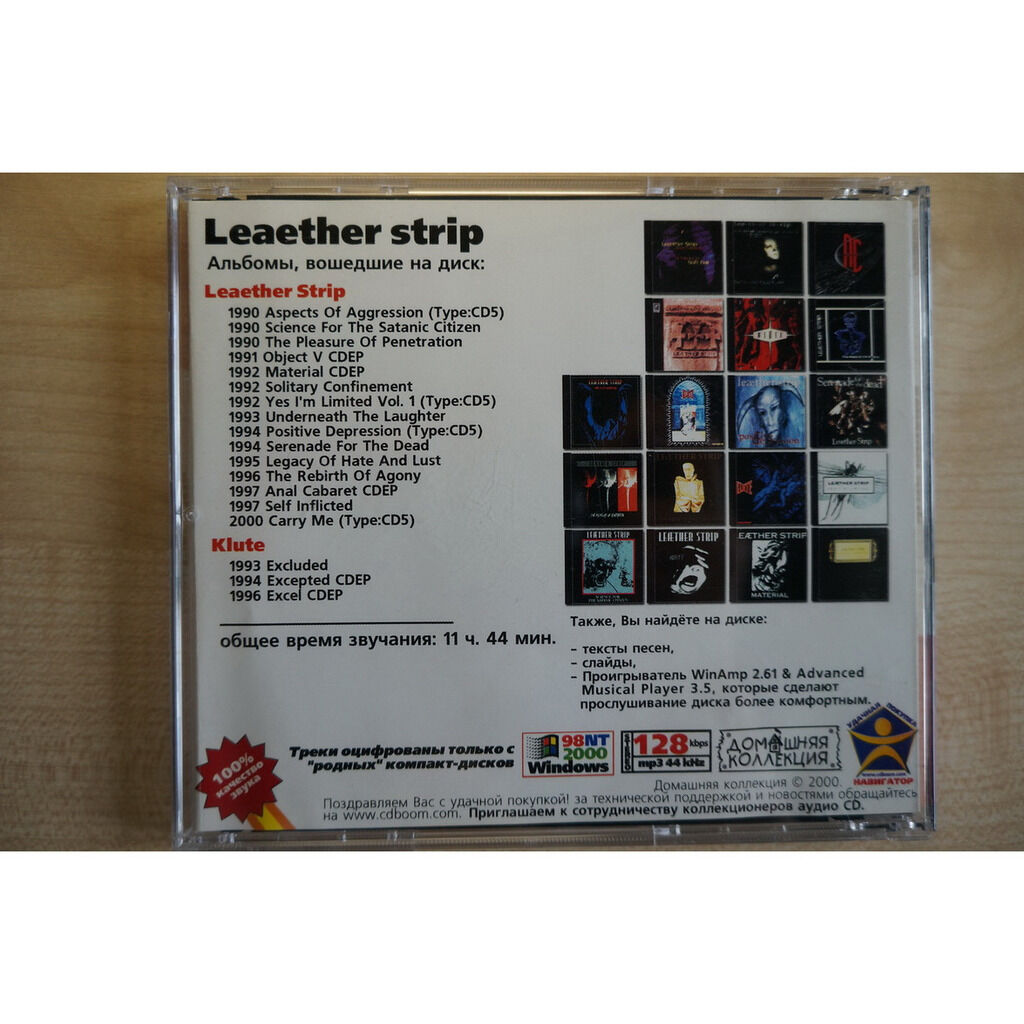 leaether strip MP3 Home Collection