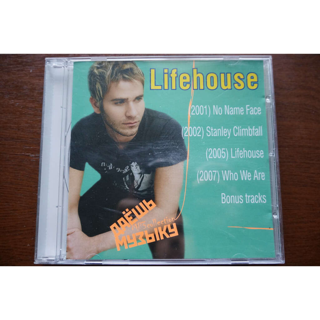 lifehouse MP3 Collection