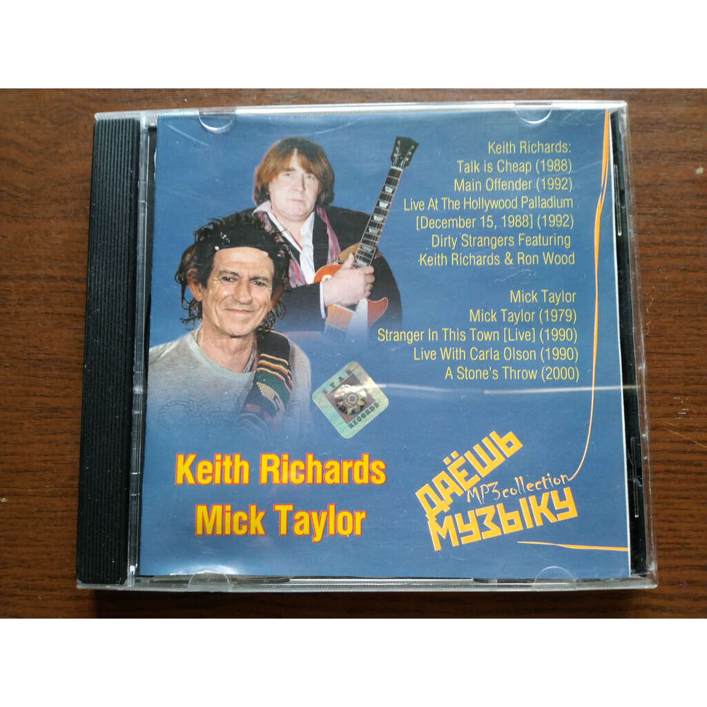 keith richards & mick taylor MP3 Collection