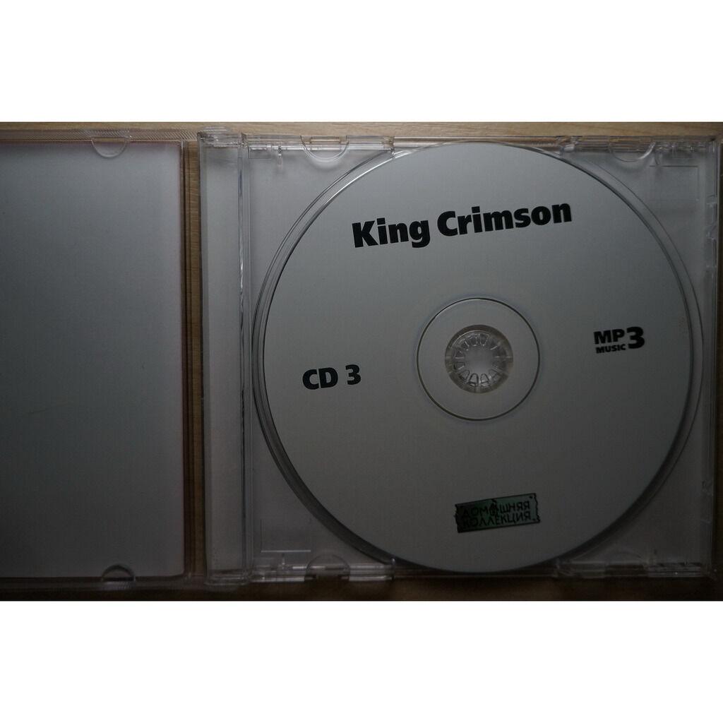 king crimson MP3 Home Collection CD-3