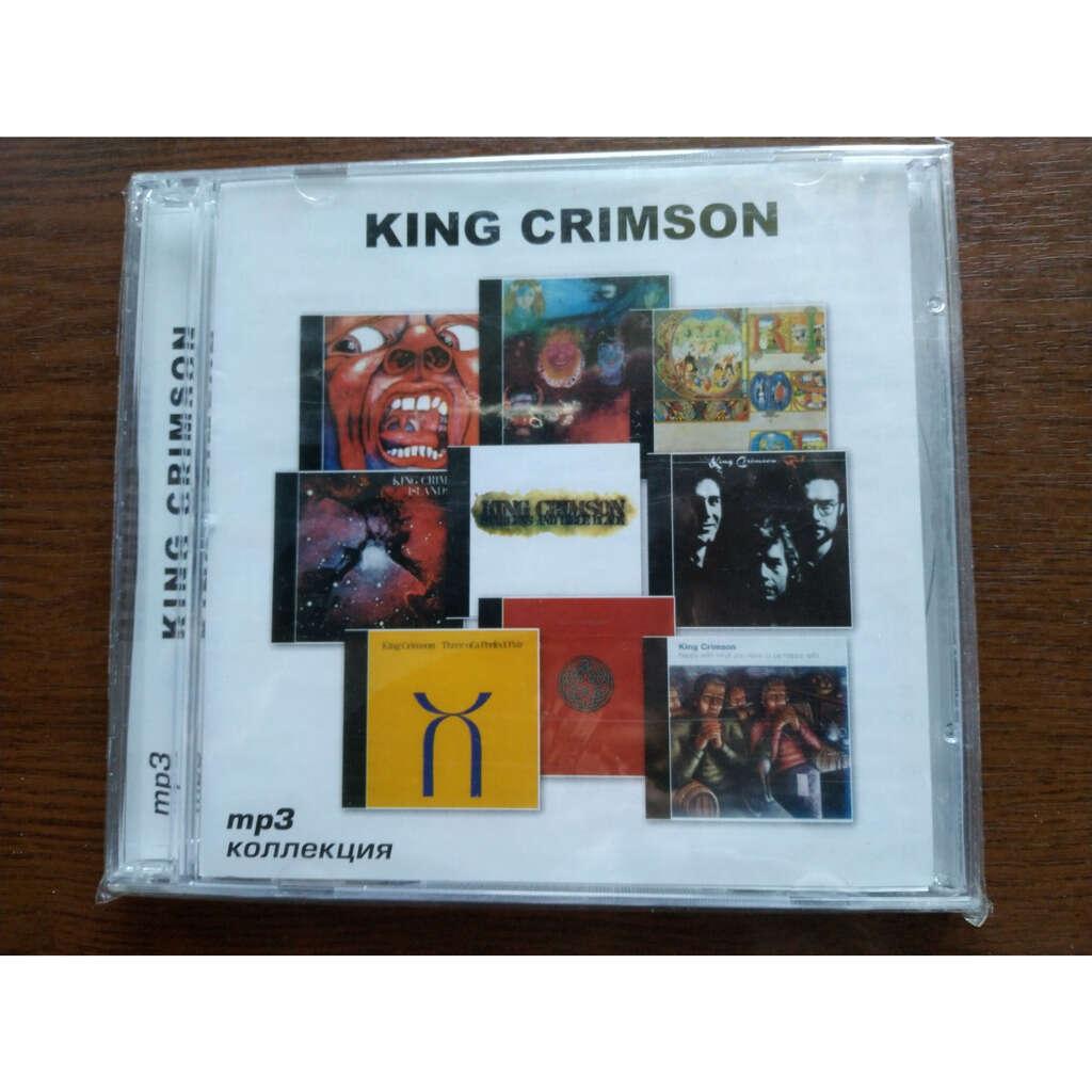 king crimson MP3 Collection