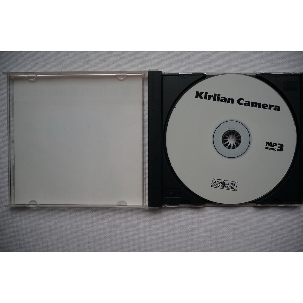kirlian camera MP3 Home Collection