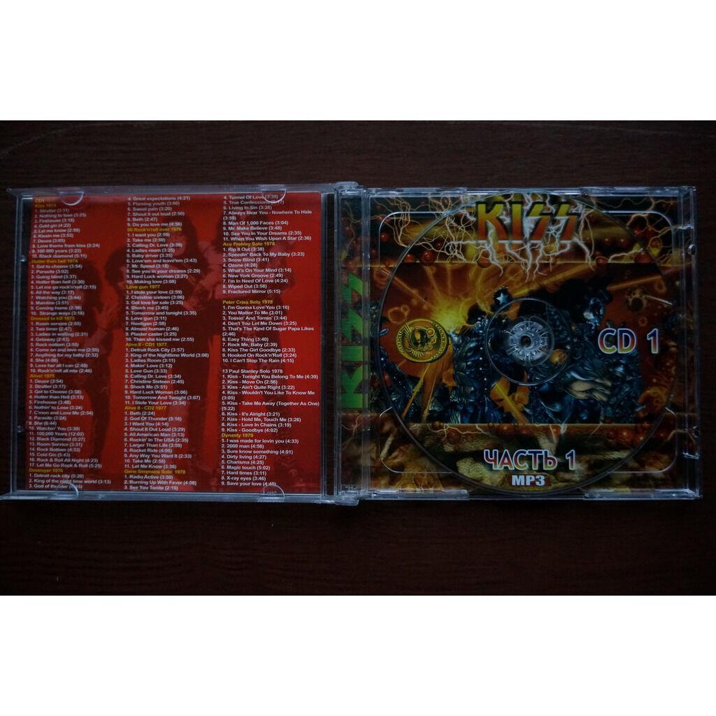 kiss mp3 home collection (2 cd)