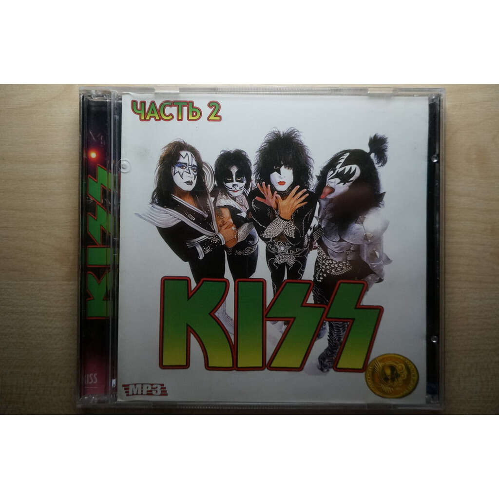 kiss MP3 Home Collection - part 2