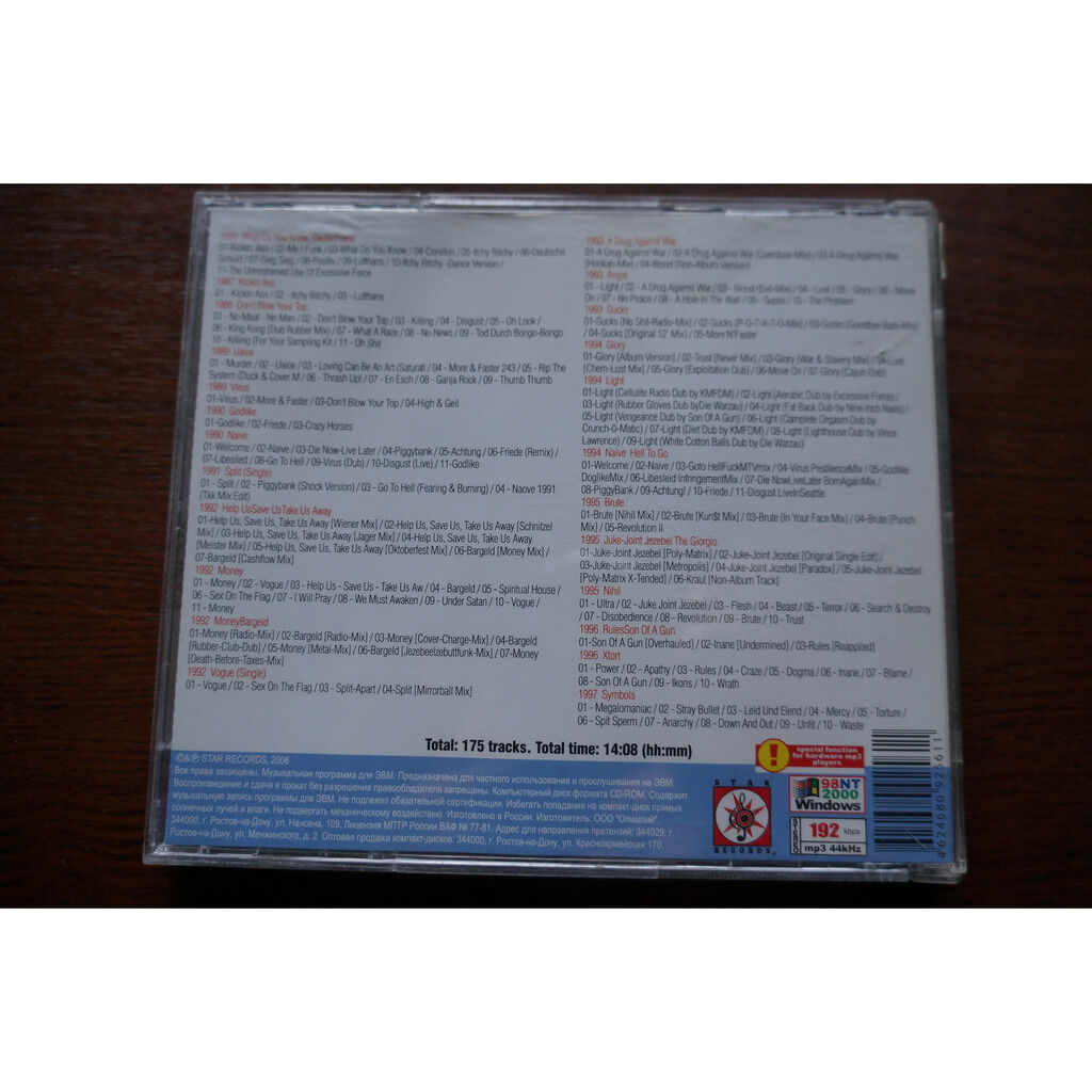 kmfdm MP3 Collection (2 CD)