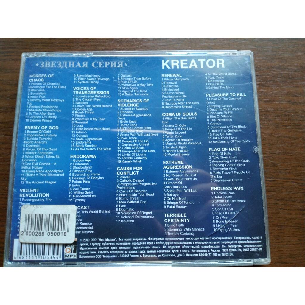 kreator MP3