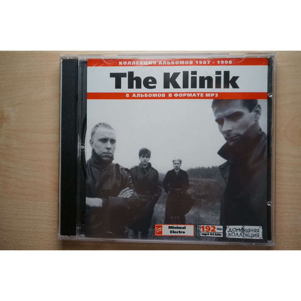 The Klinik MP3 Home Collection (8 albums; 1987-1998)