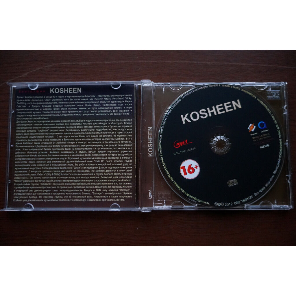 Kosheen MP3 Collection