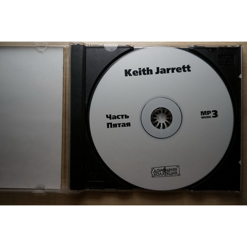 keith jarrett MP3 Jazz Home Collection Collection