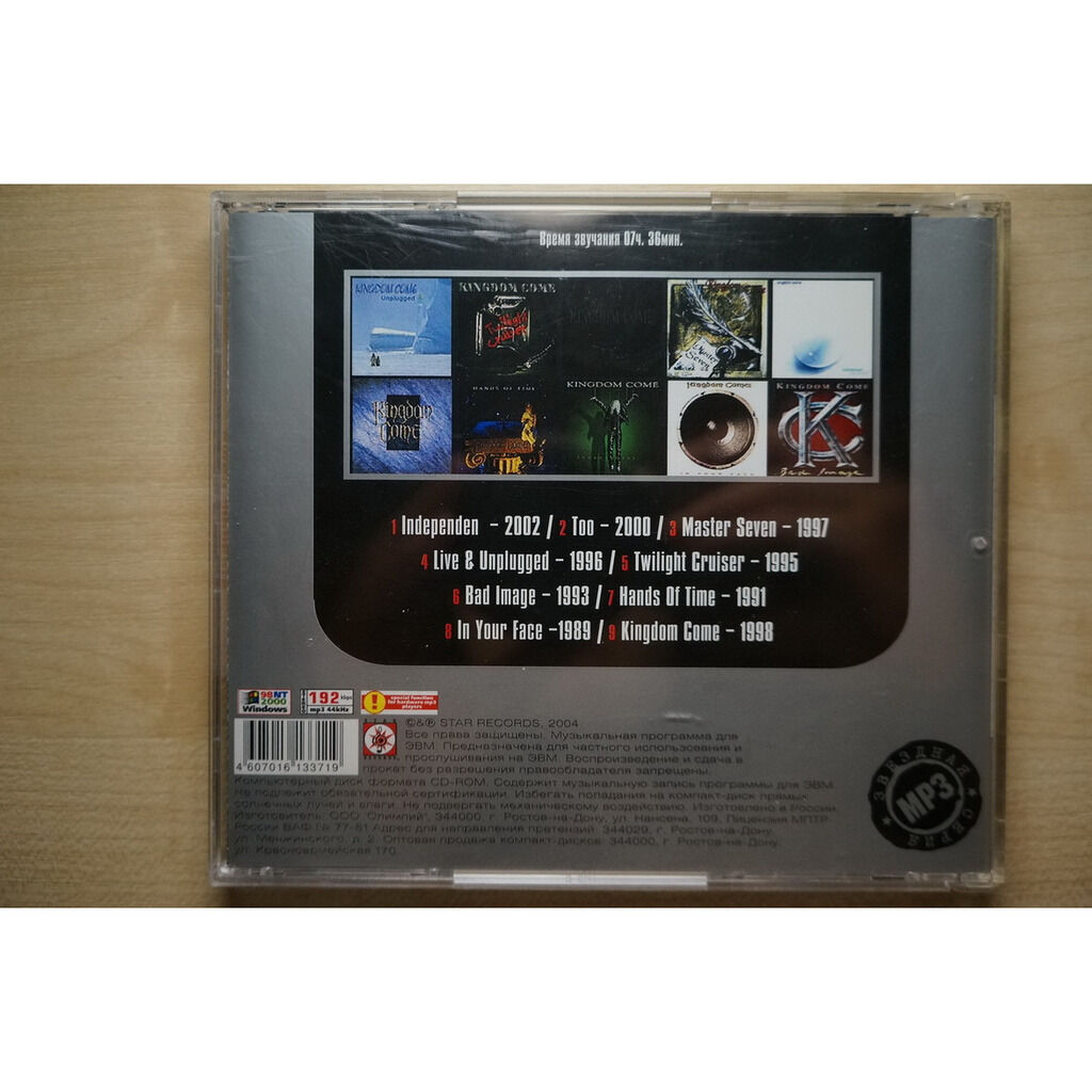 kingdom come MP3 Star Series Collection