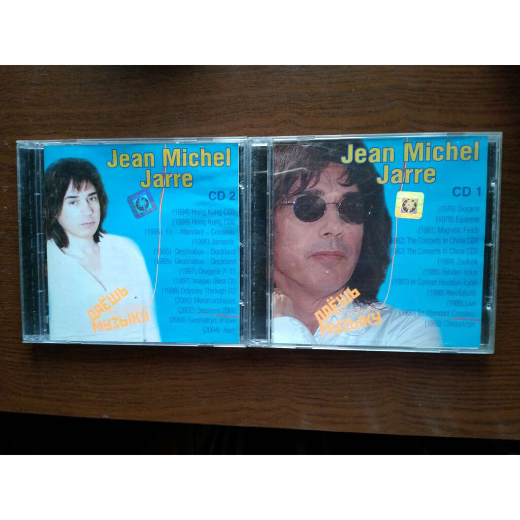 jean michel jarre MP3 Collection (2 CD)