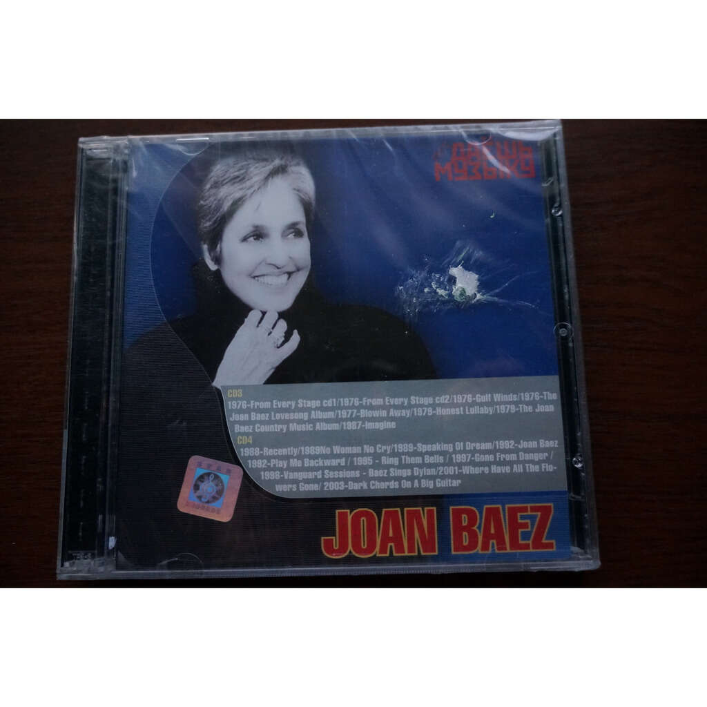 Joan Baez MP3 Collection (2 CD)