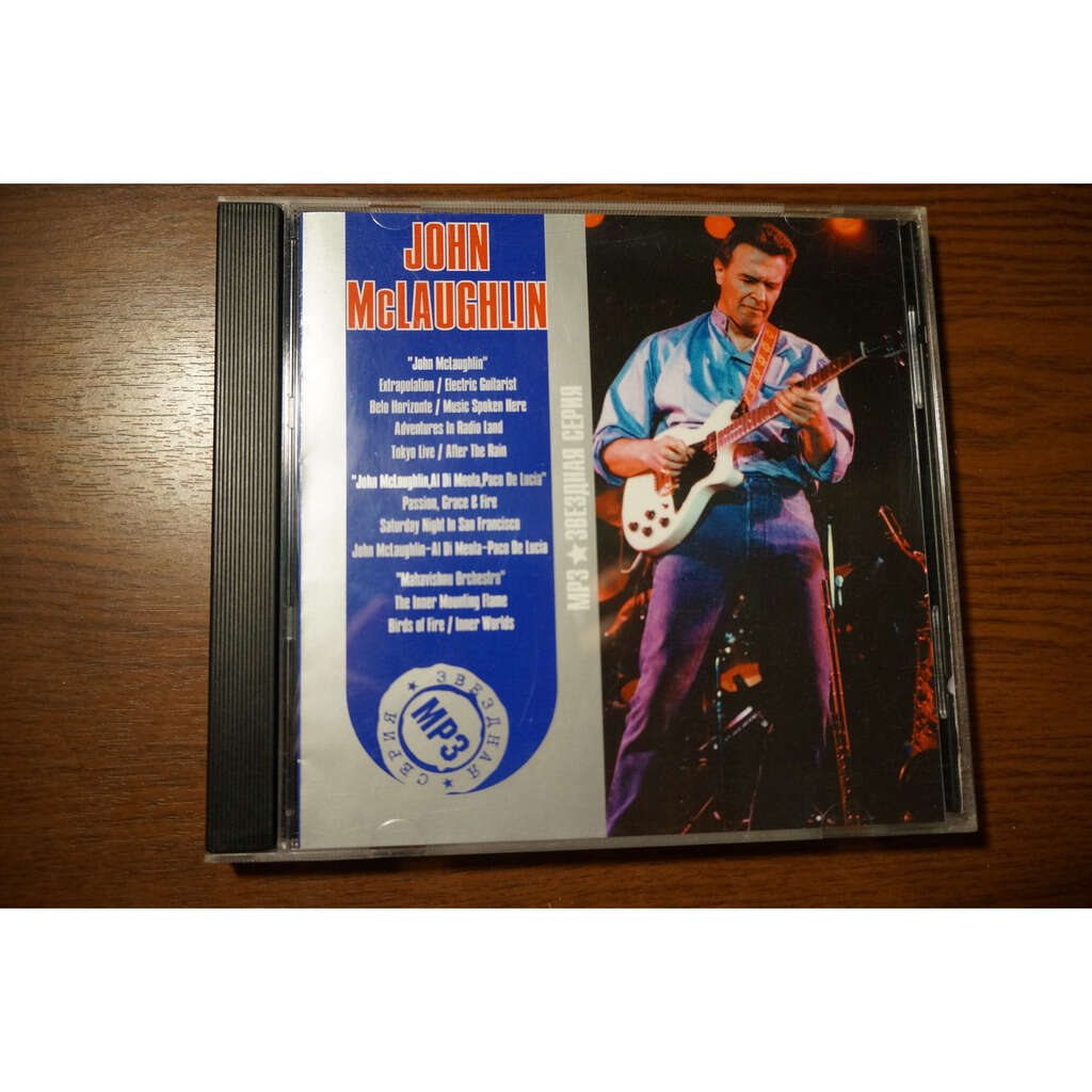 john mclaughlin MP3 Star Collection