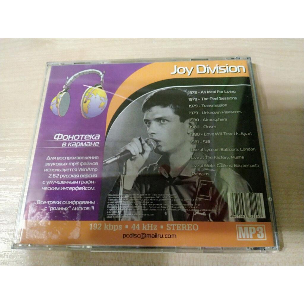 joy division MP3 Stereo