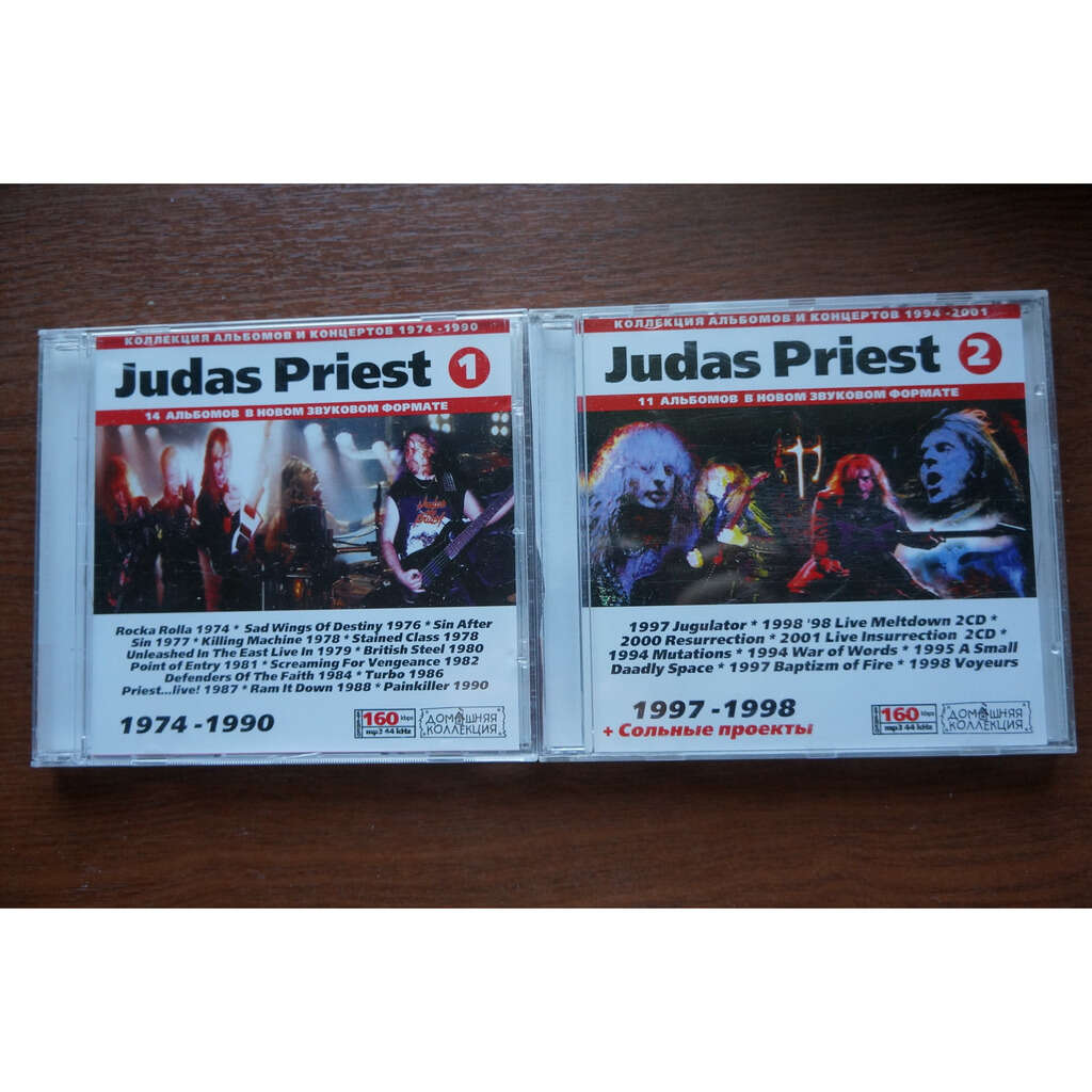Judas Priest MP3 Home Collection (2 CD)