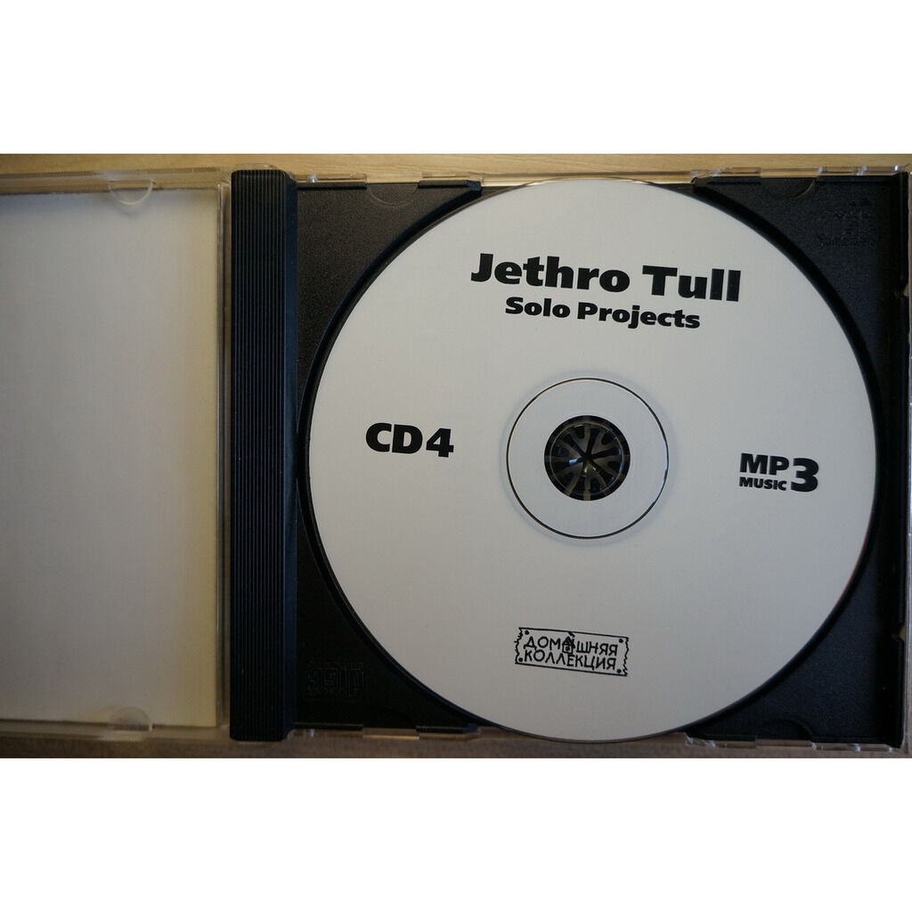 jethro tull MP3 Home Collection CD-4 (Solo Projects)