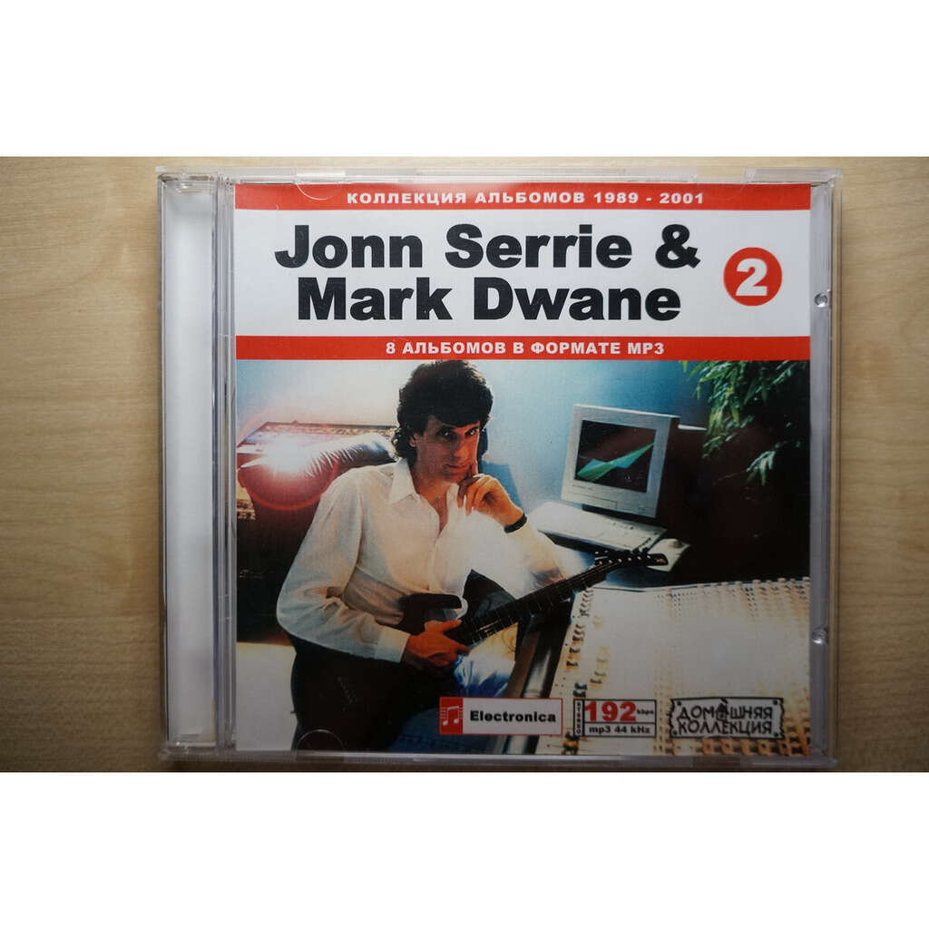 john serrie, mark dwane MP3 Home Collection CD-2