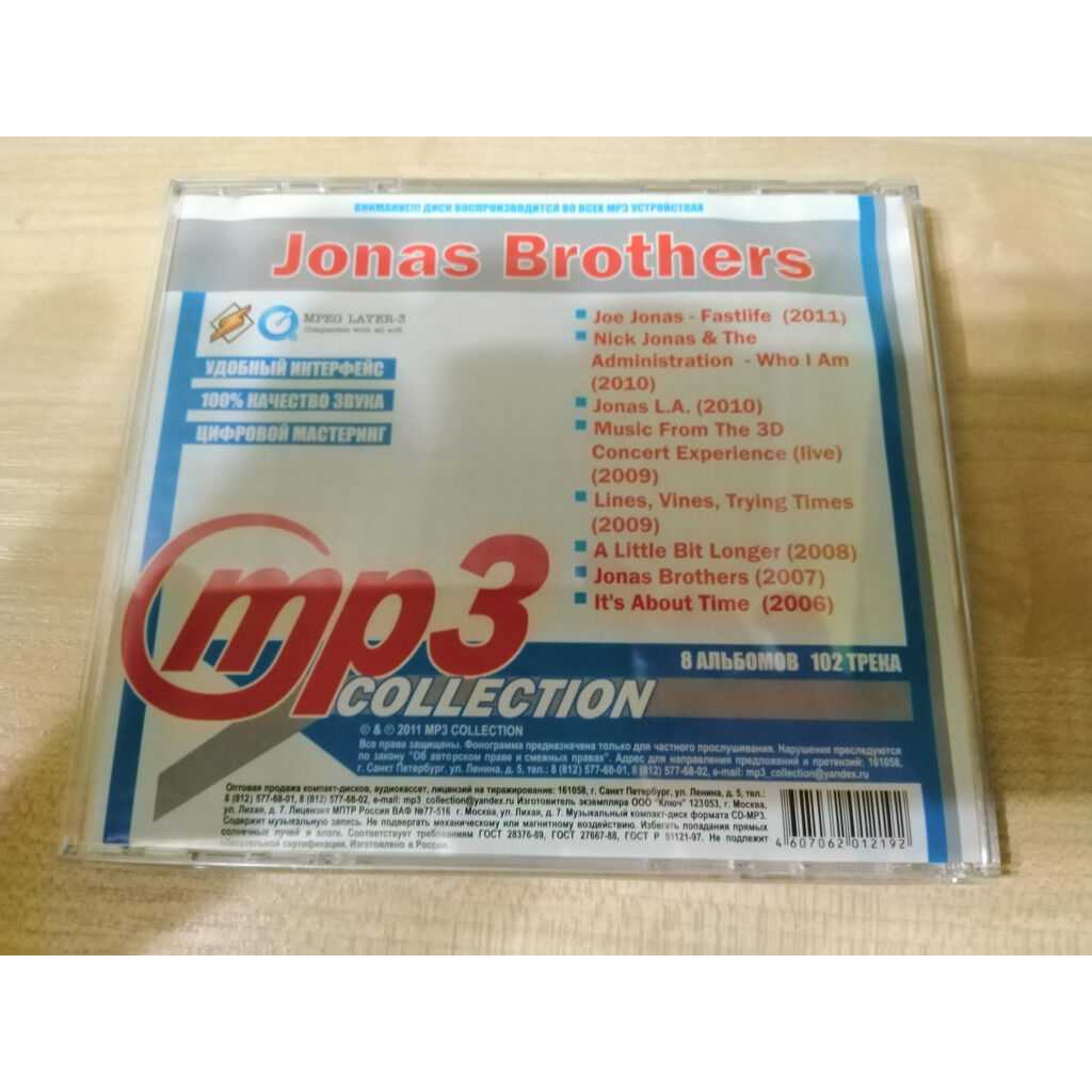 jonas brothers MP3 Collection