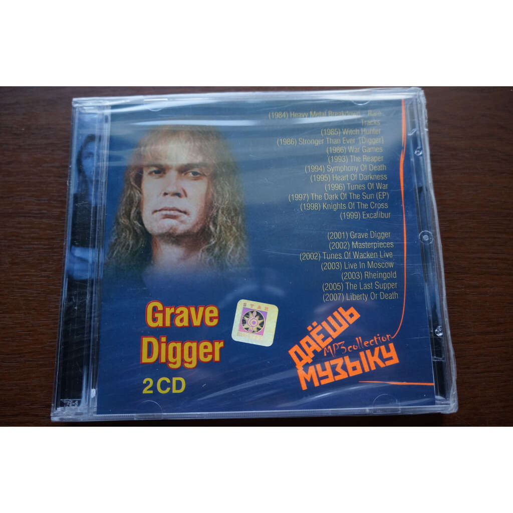 grave digger MP3 Collection (2 CD)