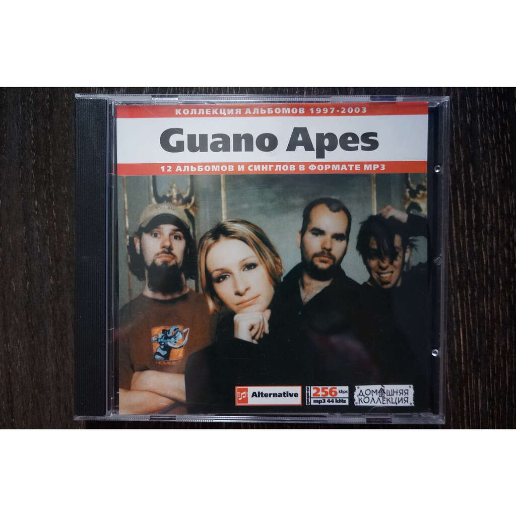 guano apes MP3 Home Collection