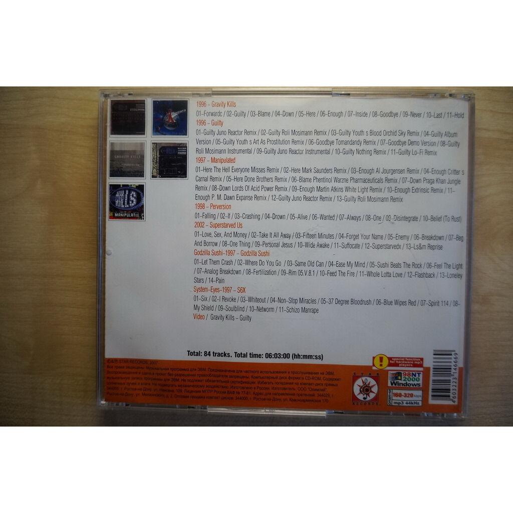 gravity kills MP3 Collection