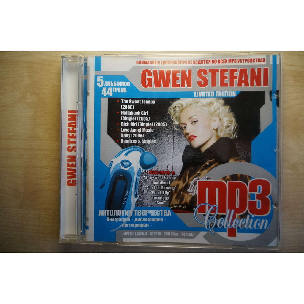 gwen stefani MP3 Collection - Limited Edition (5 albums, 44 tracks)