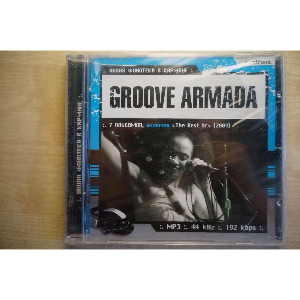 groove armada MP3 Collection