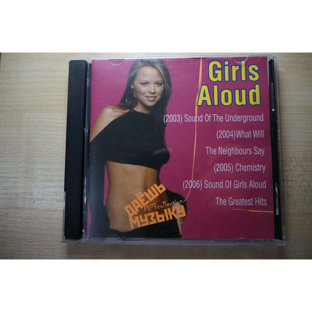 girls aloud MP3 Collection