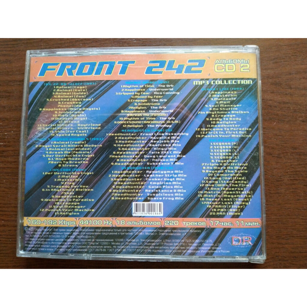 front 242 MP3 Collection (2 CD)