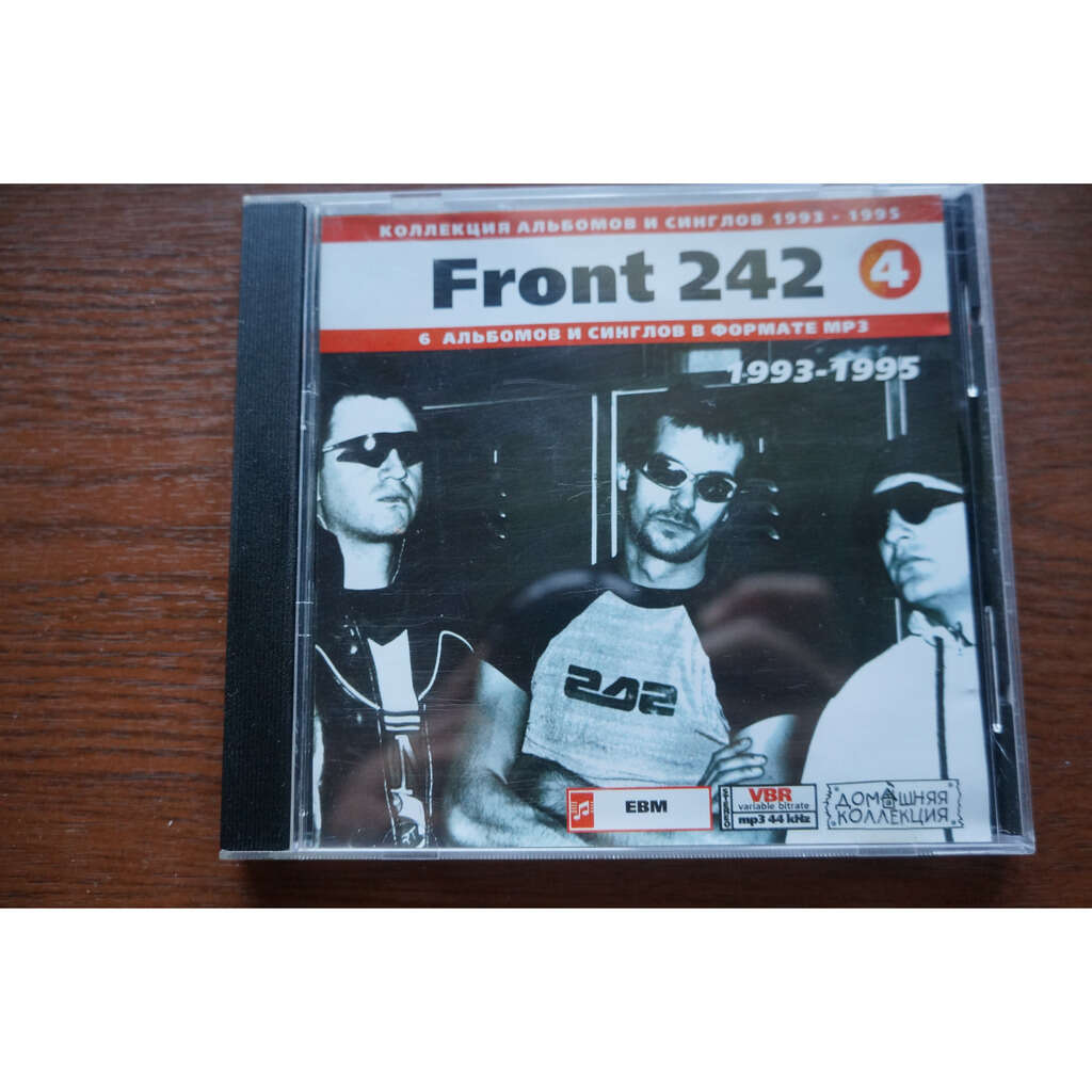 front 242 MP3 Home Collection CD-4 (6 albums, 1993-1995)