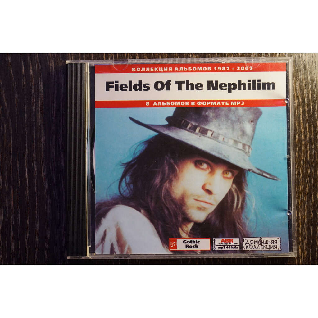 fields of the nephilim MP3 Home Collection (8 albums, 1987-2002)