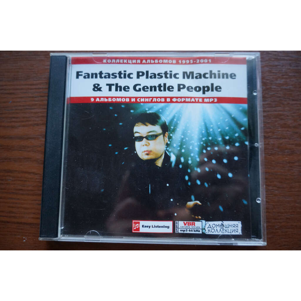 fantastic plastic machine; The Gentle People MP3 Home Collection (9 albums, 1995-2001)