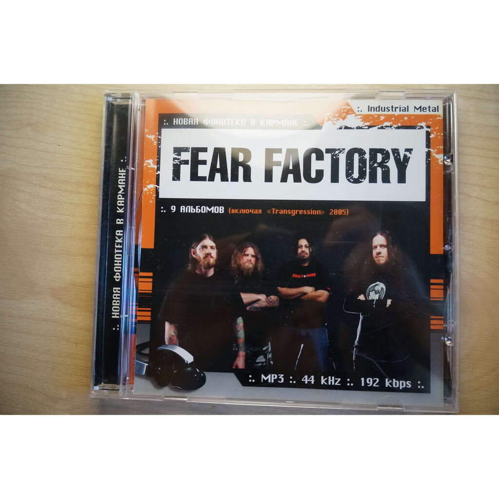 Fear Factory MP3 Collection (9 albums)