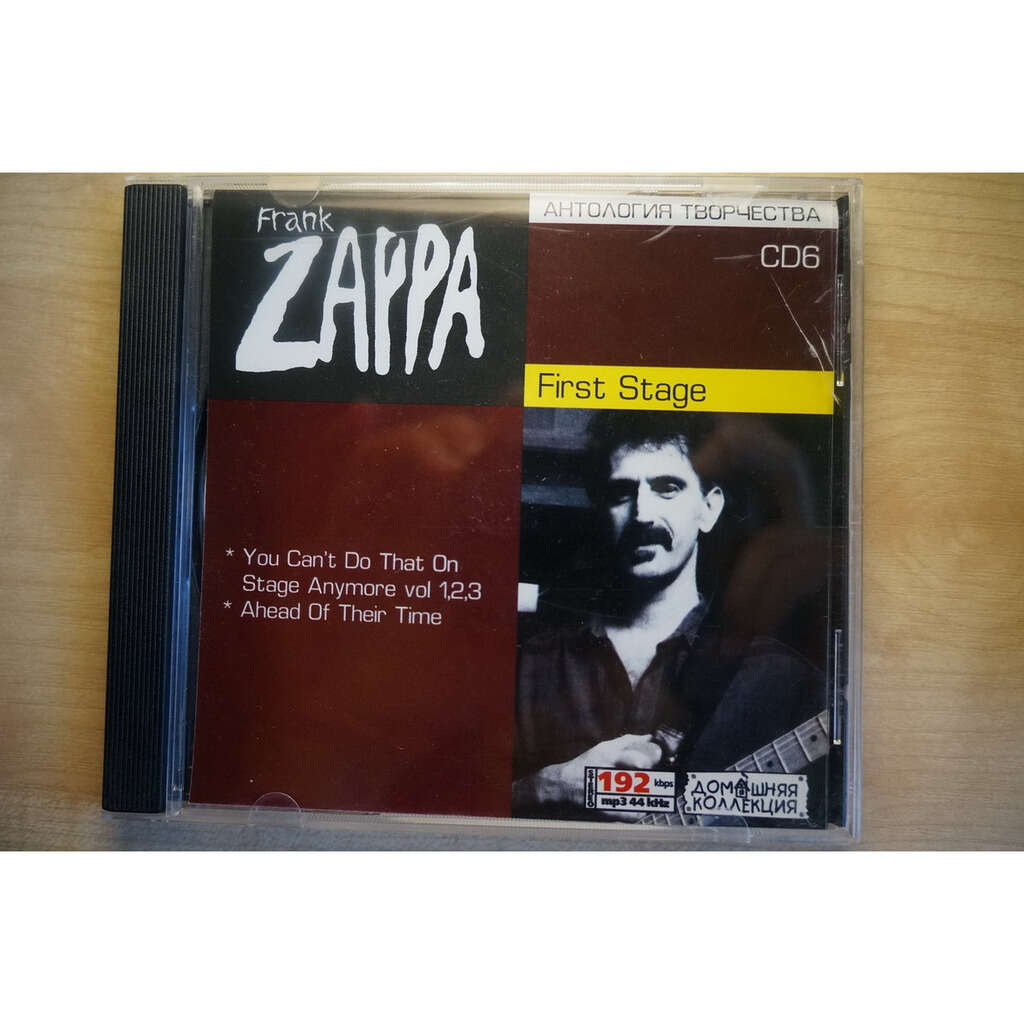 Frank Zappa MP3 Home Collection CD6 (First Stage)