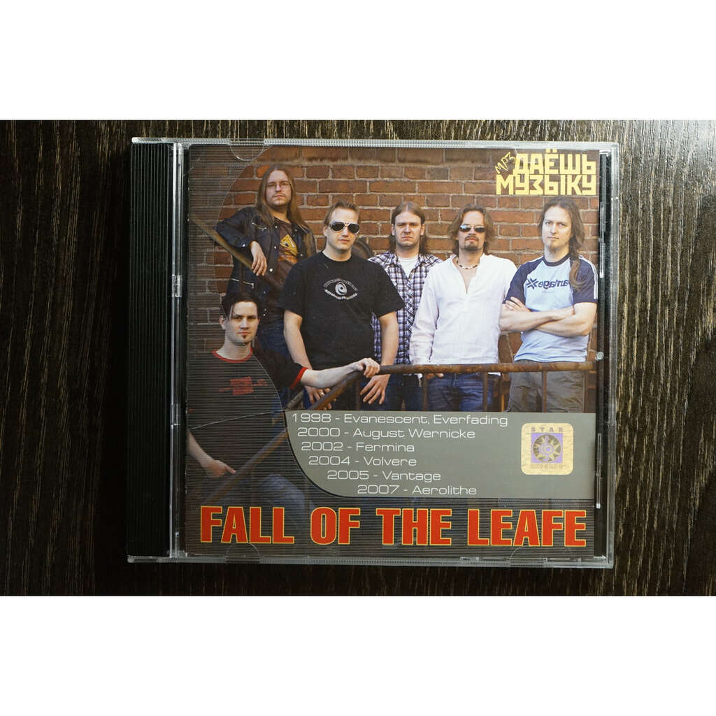 fall of the leafe MP3 Collection