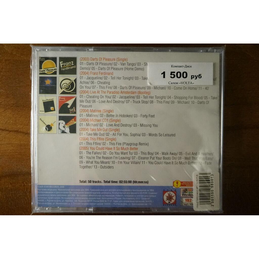 franz ferdinand MP3 Collection